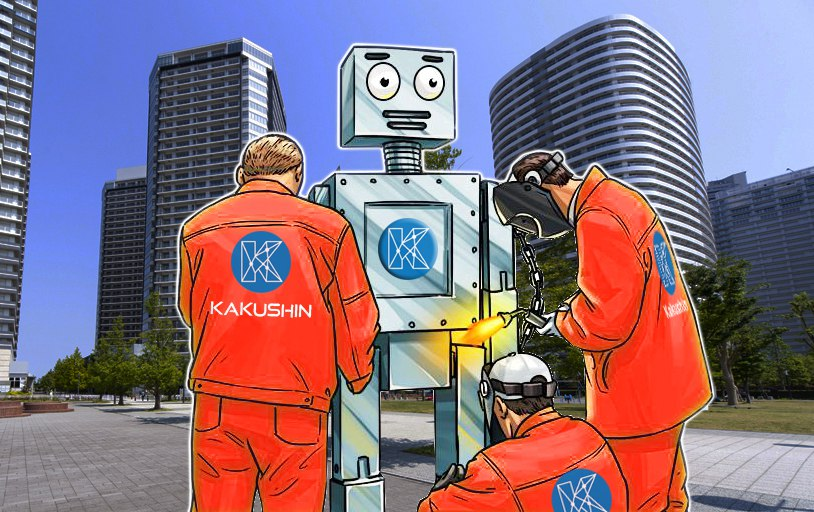 Kakushin – The Future of Multi-Billion Dollar global Intellectual Property Market