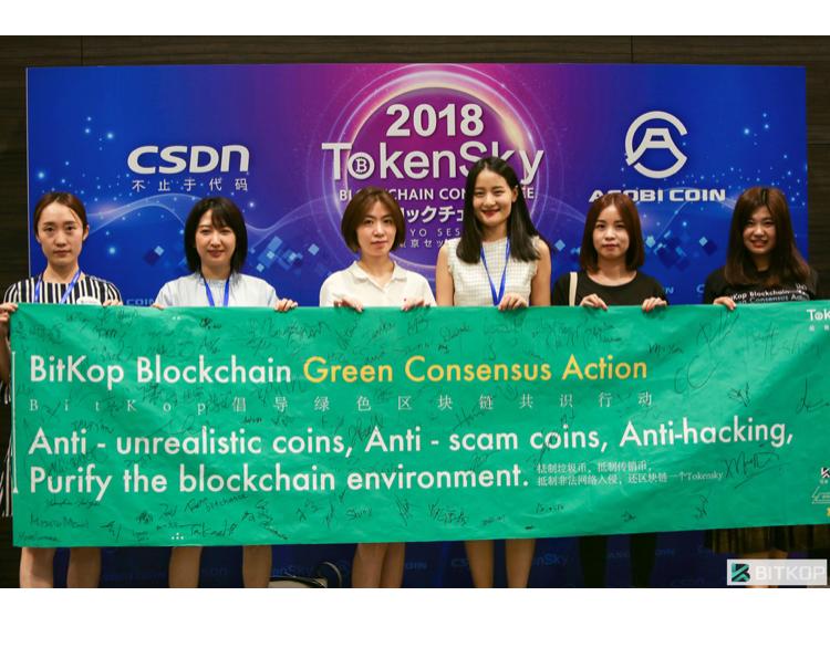 Blockchain Industry Celebrities Support BitKop Blockchain Green Consensus Action Signature Event