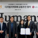 Crypto Payment Startup HUPAYX to tap into Four Hundred Thousand Stores in S. Korea