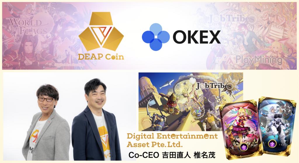 Entertainment Asset DEP (DEAPcoin) Launches on Top Exchange OKEx